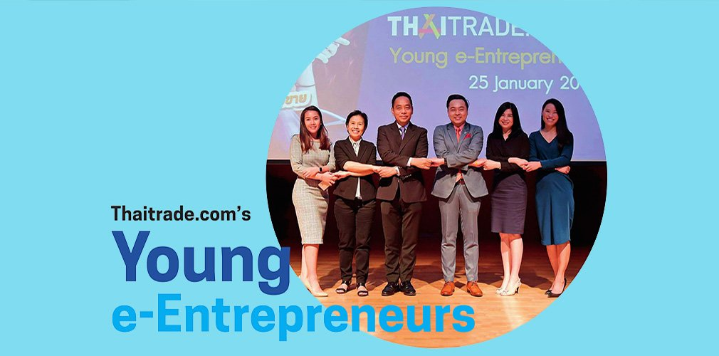cover-Thaitrade.com's Young e-Entrepreneurs