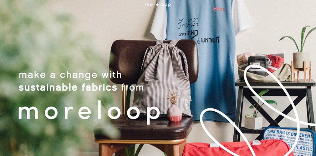 cover-Moreloop (มอร์ลูป)