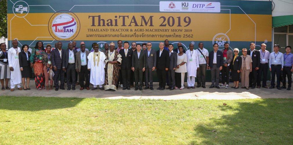 ThaiTAM 2019: Showcasing Thailand-made agricultural machines