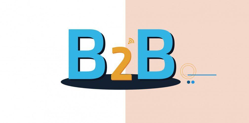 cover-การตลาดออนไลน์สำหรับธุรกิจ B2B